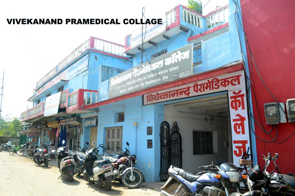 About Vivekanand Paramedical College Shahdol