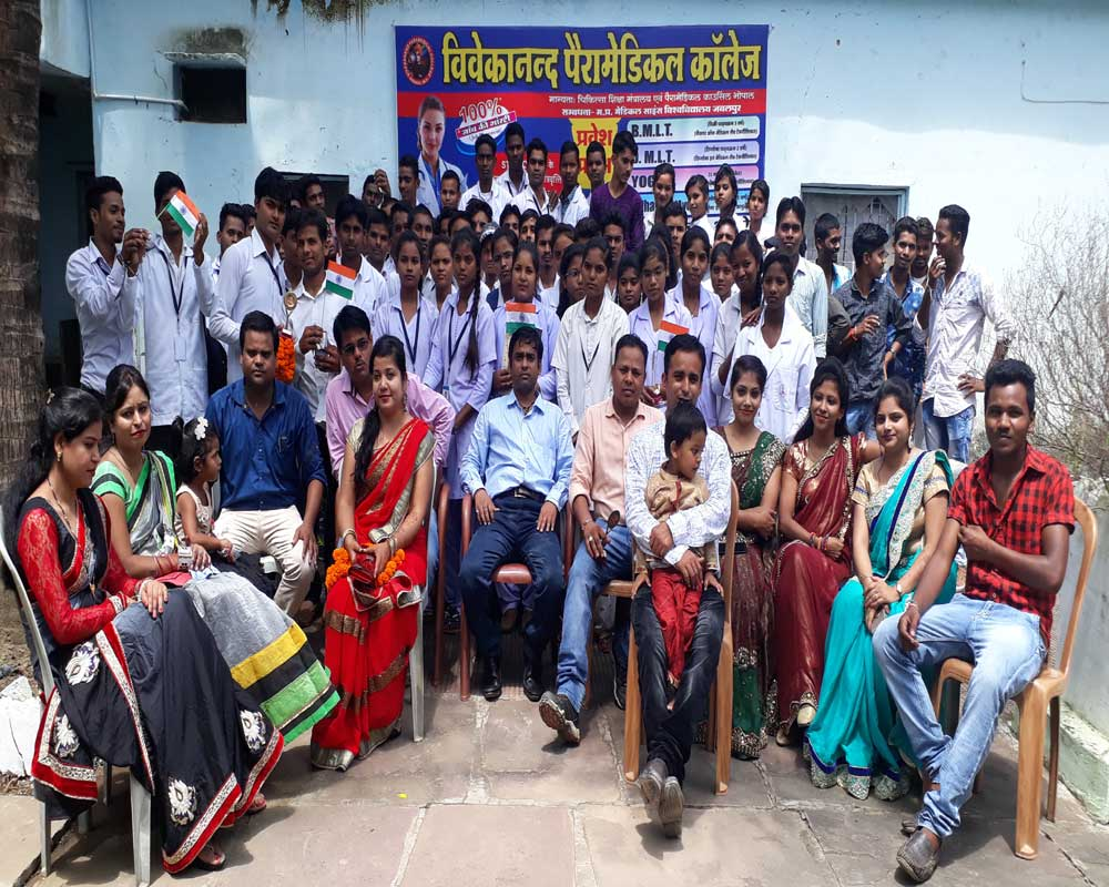 Know About Vivekanand Paramedical College Shahdol